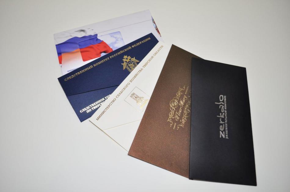 Для, дизайн открыток в нижнем новгороде